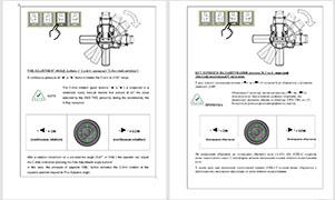 перевод технической документации